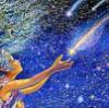 Ловить падающие звезды...