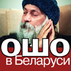 osho_by