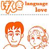 sweetberryjam89: Japanese language textbook