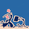 Kurogane/Fai - Fai/Kurogane fan comm