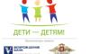 deti_detyam userpic