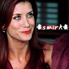 somethinksfishy: Addison smirk
