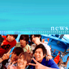 NEWS ☂ Summertime
