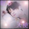 kijuuki_chan userpic