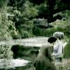 tin man - ambrose/lavender (by the river