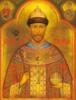 Tsar-1998