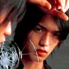 Ryo broken mirror