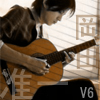 okada on guitar