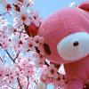 bichinho rosa;