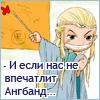 государевы планы by Теодор