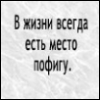 wtbb_afa userpic