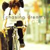 nino - chasing dreams