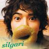 Silgari: Silgari_Jun