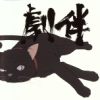 nim_kami_sama
