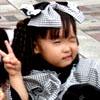 Wee-Loli