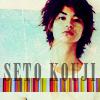 Seto Kouji <3