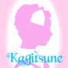 Lolita, cameo, sweet, silhouette, cute