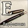 perfontana userpic