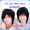 Carmen: yamajima=akame