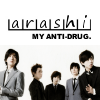 arashi is my anti-drug