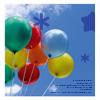Ngoc: balloon sky