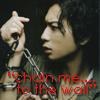 Mishi: chain
