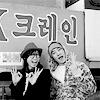 『chiz ☆』: epik high ► ; lololol we're funny