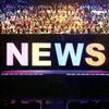 news taipei