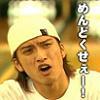 bokuwa19thangel userpic