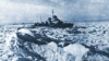 Война на Севере
