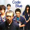 Code Blue fans