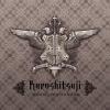 Kuroshitsuji: Emblem