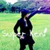 Super Ken