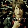 Arashi》Aiba Kieru Shinjitsu
