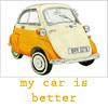 моя машинка лучше