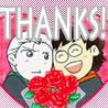 YumeKutteIkt(YuKI): thanks