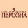 personne_ru userpic