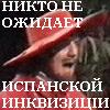 roman_elvin