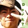 doce_chan