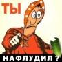 kirakatica userpic