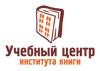 Учебный центр Института книги
