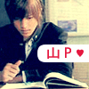 YamaPi reading