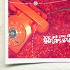 random: orange telephone