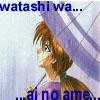 ai_no_ame