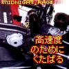 midnight_rage userpic