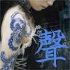 kaji_chan userpic