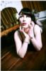absinthebunny userpic