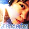 kamatz