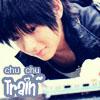 Lor!: Ryutaro