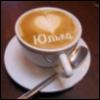 Юлия, Café, Юлька, чашка, кофе